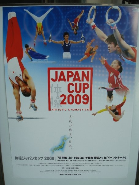 Japan Cup poster